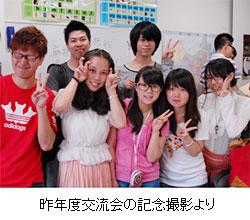 6/20(金)「日中大学生交流会in近大」を開催!