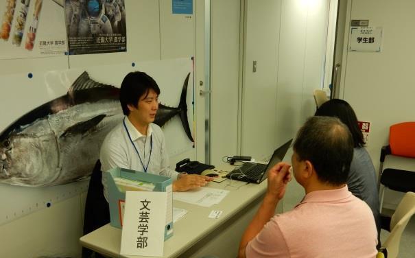 保護者懇談会「近大フェア」開催! 東大阪キャンパスなど全国8会場で開催