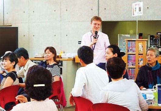 8/21(金)~9/11(金)近畿大学英語村E3[e-cube]「夏の一般公開」(入場無料)開催