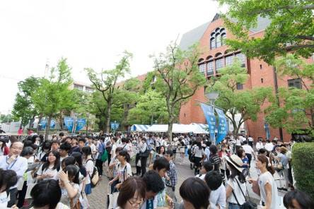 「オープンキャンパス2016」開催 音楽イベント「音魂フェス」が初開催、新ランチも登場! 近畿大学