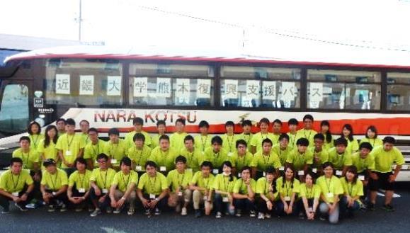 九州北部豪雨復興支援ボランティアを実施 福岡県朝倉市に3キャンパスから学生39人を派遣