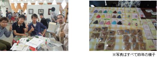 12/9(火)・10(水)近畿大学英語村E3[e-cube]で「アートフェスティバル」(一般公開)を開催!