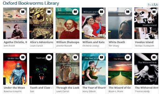 国内私大初!OverDriveの電子図書館システムを導入 スマホやPC端末から、24時間どこからでも電子書籍を貸出可能に