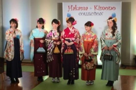 卒業式のためのファッションショー 「はかま&きものコレクション」開催