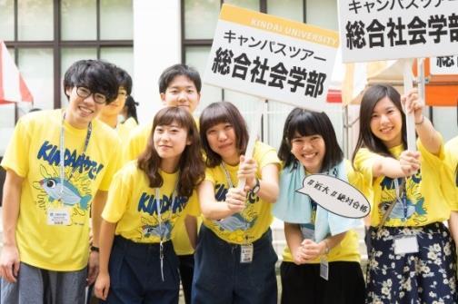 西日本最大級のオープンキャンパス開催 大規模キャンパス整備により誕生した新エリアを初公開