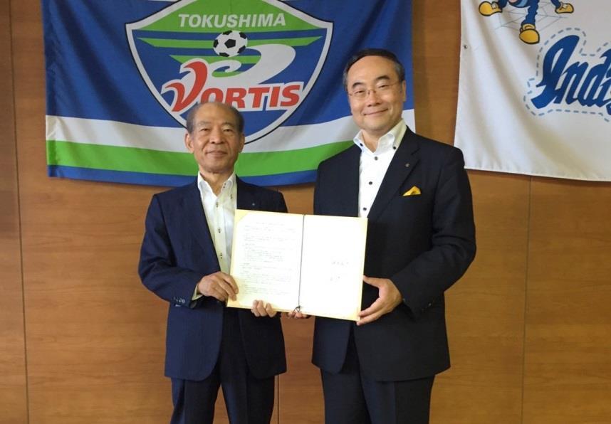 徳島県と近畿大学が就職支援に関する協定を締結 学生のU・Iターン就職を支援 官学連携により、地域経済の活性化を推進