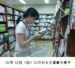 12/1(月)~近畿大学中央図書館 「学生選書の会」 学生が運営にも携わる「実学」の場に