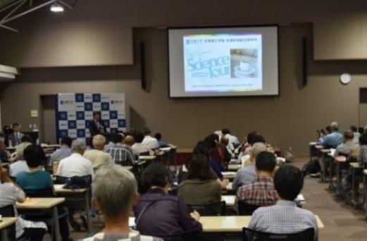 公開シンポジウム 和歌山県海南市で開催 生き物の機能に関する最先端の研究・施設を紹介