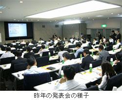 7/3(木)近畿大学研究シーズ発表会開催!
