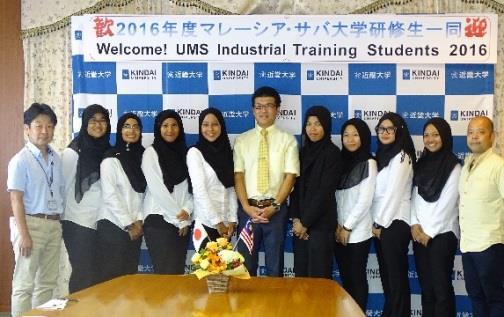 マレーシア・サバ大学から研修生が来日 7月4日(火)から73日間 養殖技術について学ぶ