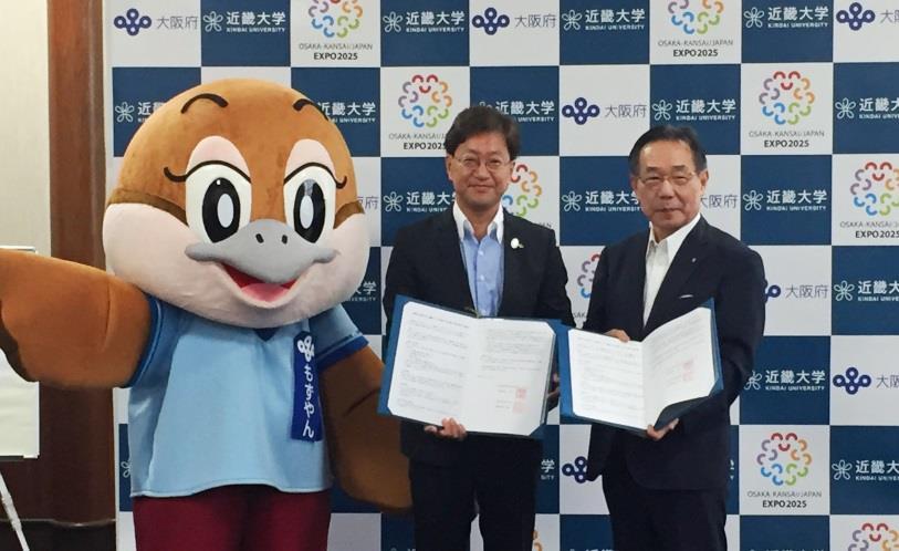 大阪府と近畿大学が健康づくり推進に係る協定を締結 若者の健康への関心を高め、生活習慣の改善を推進