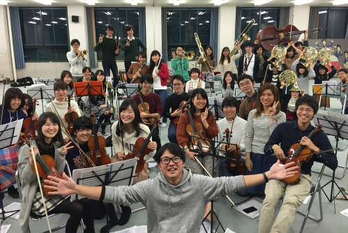 交響楽団「第52回定期演奏会」を開催 昭和40年(1965年)から50年以上続く伝統ある演奏会