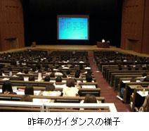 11/10(月)~12(水) 第4回就職ガイダンス開催<br /> 近畿大学キャリアセンター