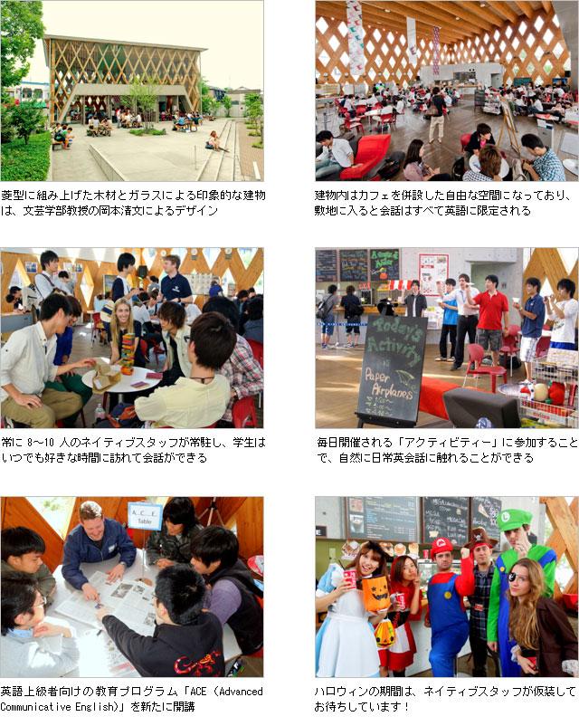 英語村E3[e-cube(イーキューブ)]8周年記念&ハロウィンパーティー開催!