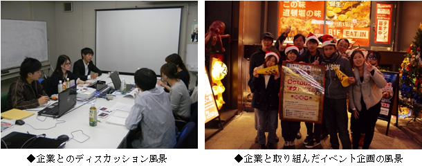 12/20(土)近畿大学経営学部の学生が産学連携PBL(課題解決型学習)の取り組み・成果を発表
