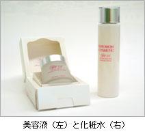 産学連携スッポンコラーゲン化粧品が東京進出!12/10(水)から原宿で販売開始