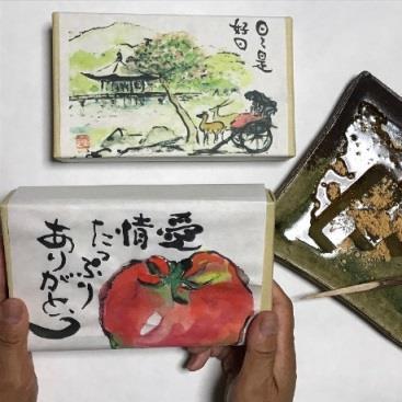 近畿大学×吉野の葛餅×無印良品でワークショップ開催 絵手紙を添えた葛餅を、敬老の日に贈ろう