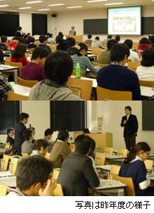 11/29(土)近畿大学農学部研究科 「アグリバイオ・シンポジウム2014」開催