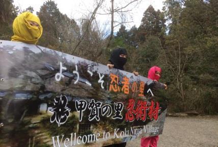 KINDAI×NINJA 忍者研究の第一人者が講演 ~留学先で日本文化を伝えるために 第一弾~