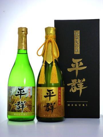 昨年ご好評を頂いた「純米大吟醸 平群」「純米酒 平群」、今年も販売します 奈良県平群町×八木酒造(株)×近畿大学農学部