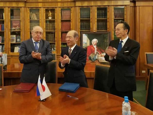 モスクワ大学と学生交流協定を締結 学生に留学機会を提供し、日本とロシアの親善を図る