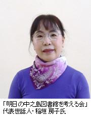 2/18(水)日本文化研究所 学術講演会「大阪文化の礎・中之島図書館のあり方を考える」