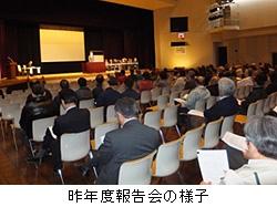 """4/12(日)""""オール近大"""" 川俣町復興支援プロジェクト報告会 近畿大学"""