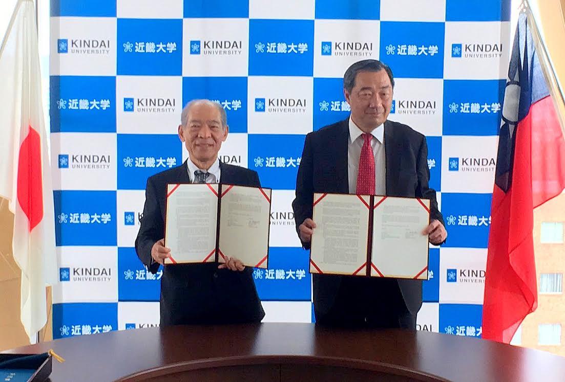 台湾経済部×近畿大学 就職支援に関する覚書を締結