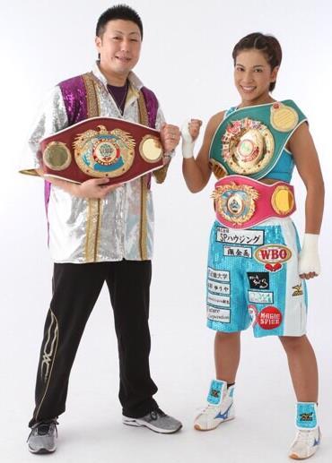 日本初プロボクシングチャンピオン夫婦 好川菜々選手ら 2017年4月 近畿大学通信教育部 夫婦そろって入学