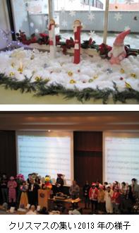 12/20(土)近畿大学医学部附属病院で「クリスマスの集い」を開催!