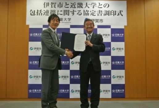 近畿大学留学生が忍者の歴史文化を学ぶ 伊賀市と近畿大学との包括連携協定の一環として