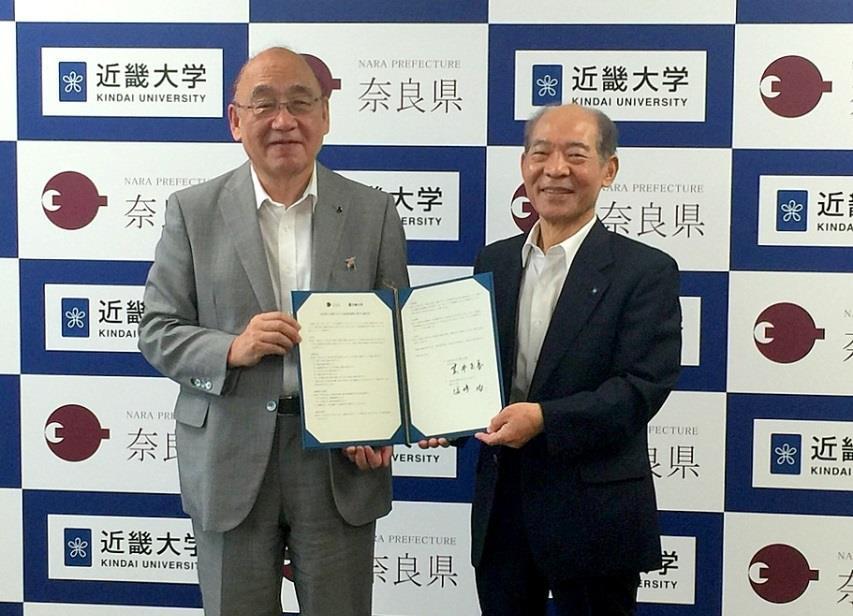 """奈良県と近畿大学が包括的連携協定を締結 ~医療から芸術まで""""オール近大""""で奈良のより良き未来形成に貢献~"""