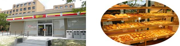 近畿大学生物理工学部(和歌山キャンパス)和歌山県内初の大学内コンビニエンスストアオープン!