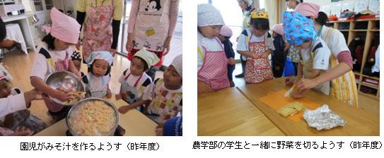 1年間の食育教育の集大成! キッズクッキング(近畿大学附属幼稚園)