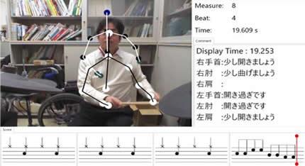 「Kinect(キネクト)」を用いたドラム練習支援システムを開発 演奏時の熟練者と練習者の動作を比較し、正しい動きをレクチャー<br />