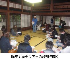 10/8(水)~11(土)近畿大学ゼミ生が幸島・都井岬でフィールドワーク