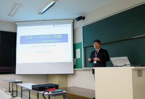 近大理工学部の最先端研究が集結 「第8回理工学部研究発表交流会」を開催