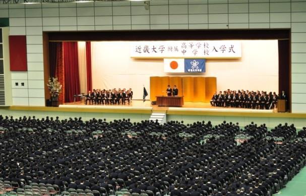近畿大学附属高等学校・中学校入学式を挙行 西日本最大1,251人の新入生<br /> <br />
