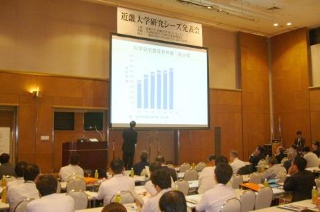 「近畿大学研究シーズ発表会」開催 首都圏における産学連携活動のさらなる発展へ