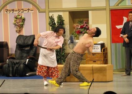 『近大版 吉本新喜劇』上演 近畿大学×吉本興業「笑いで日本を元気にする」