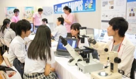 9/27(日)「オープンキャンパス2015」開催 「近大に帰ろう!!ホームカミングデー2015」も同時開催! 近畿大学 東大阪キャンパスにて