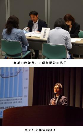 9/26(土)近畿大学フェア「保護者懇談会」開催! 保護者の利便性を高めるため、直行バスの運行も実施 東大阪キャンパスを始め全国9会場で