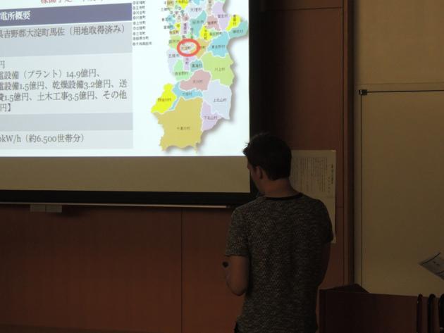 「木質バイオマス※1を用いた林業再生の可能性」奈良県南部と岡山県真庭市※2の比較検討を通じて 近畿大学経済学部