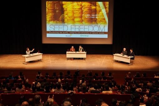 ~食と農から価値観の転換を!~ SEED FREEDOM 未来へつなぐ種・土・食2016 10/10(月・祝)近畿大学11月ホールにて