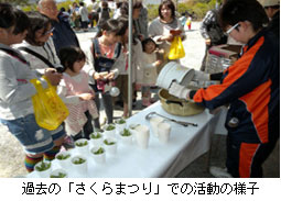 8/3(日)「第1回 菰田こども夏まつり」開催!