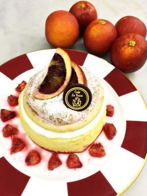 「近大柑橘(かんきつ)」のパンケーキ 第2弾はブラッドオレンジ 5月15日(月)からカフェ ラ・ポーズ新大宮店にて