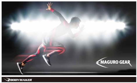 BODYMAKER×近畿大学 筋クランプを予防する世界初のスポーツウェア開発 走り続けるアスリートのための「MAGURO GEAR」発売