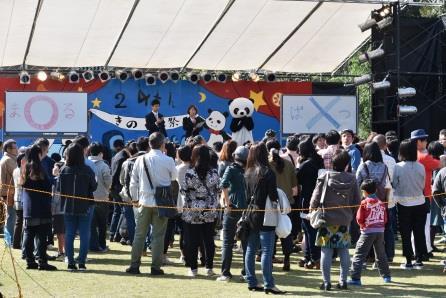 生物理工学部祭「第25回きのくに祭」開催! 約5,000人が集まる岩出・紀の川エリアの一大イベント