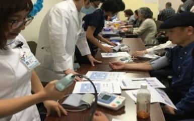 体験型企画で、生活習慣病の早期発見と予防を 第3回「世界糖尿病デー」啓発イベント