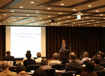 近畿大学産業理工学部 公開講座を開催 10月6日(金)近畿大学東京センターにて